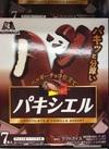 パキシエル 204円(税込)