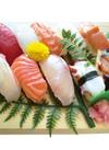お魚屋さんのにぎり寿司 863円(税込)