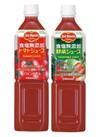デルモンテ食塩無添加ジュース(トマト・野菜) 106円(税込)