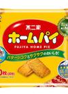 ホームパイ 204円(税込)