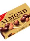 アーモンドチョコレート 193円(税込)