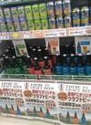 愛媛FC オリジナル クラフトビール(各種) 801円(税込)