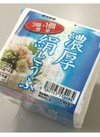 濃厚絹ごし豆腐3個+1個増量 95円(税込)
