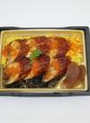 鹿児島産鰻とイクラのまぶしご飯 1,598円(税込)