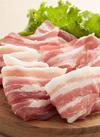 国内産豚バラスライス 192円(税込)