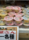 ゼリー 100円(税込)