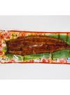 薩摩川内鰻(養殖) 2,138円(税込)