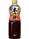 濃いだし本つゆ 214円(税込)