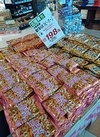 揚げあられ『白エビビーバー』 213円(税込)
