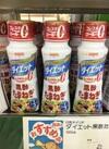 ダイエット黒酢たまねぎ 150円(税込)