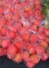 トマト大袋 430円(税込)