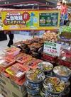 カップ麺、カップやきそば 149円(税込)