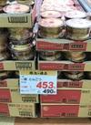 一蘭カップ 490円(税込)