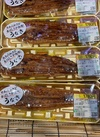 ふっくらと焼き上げたうなぎ長焼 1,922円(税込)