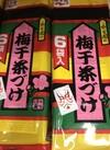梅干し茶づけ 6P入 170円(税込)