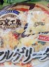 マルゲリータピザ 214円(税込)