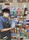 キッチン用スポンジ・フふきん・炊事用手袋 20%引