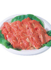 牛肩ロース焼肉用 627円(税込)