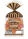 シャウエッセン 398円(税込)