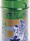 山椒 430円(税込)