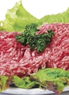 豚ひき肉 540円(税込)