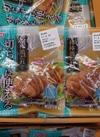 切らずに使えるサラダチキン 棒々鶏たれ入り 107円(税込)
