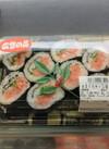 本鮪たっぷりのすきみ巻寿司 918円(税込)