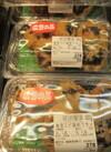 椎茸海老詰めフライ 300円(税込)
