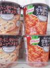 スープDELI 各種 105円(税込)