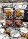 スタイルバランス レモンコーラサワーテイスト 114円(税込)