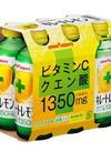 キレートレモン6本パック 386円(税込)
