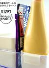 ☆冷蔵庫収納☆ 110円(税込)
