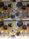クランチシュガーコーン 171円(税込)