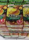 クノールカップスープ8P 258円(税込)