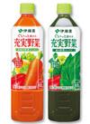 充実野菜ミックス(緑黄色野菜・緑の野菜) 159円(税込)