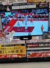 55型4Kチューナー搭載有機ELテレビ 153,780円(税込)
