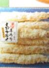 手造りエビフライ 734円(税込)