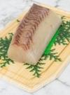 活鯛ブロック【養殖】 431円(税込)