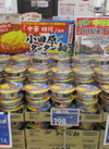 小田原タンタン麺 214円(税込)