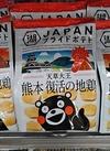 プライドポテト熊本復活の地鶏 105円(税込)
