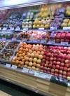常備野菜の買い置きに 青果コーナー ポイント10倍
