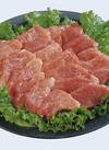 やまと豚モモ赤身ステーキ用 130円(税込)