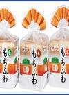 匠の逸品もちふわ角食パン 106円(税込)