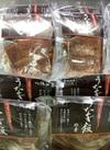 うなぎ飯の素 2,808円(税込)