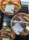 うなぎ盛り合わせ寿司 645円(税込)