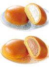 冷やしクリームパン ホイップ(写真上)/チョコ(写真下) 159円(税込)