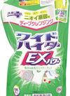 ワイドハイターEXパワー大サイズ 詰替 305円(税込)
