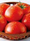 トマト 318円(税込)