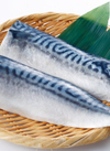 塩さば(王鯖)特大 534円(税込)