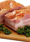 お肉屋さんのばらベーコンブロック 113円(税込)